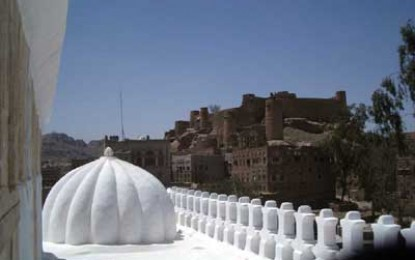 Yemen, Arabia Felix