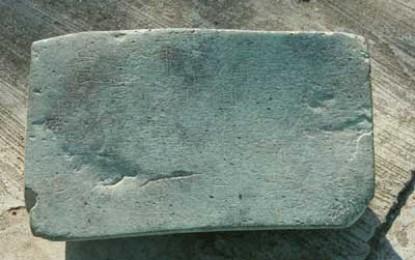 Oldest Writing Discovered on Boulder