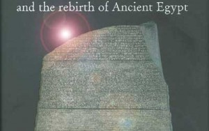 Rosetta Stone, The