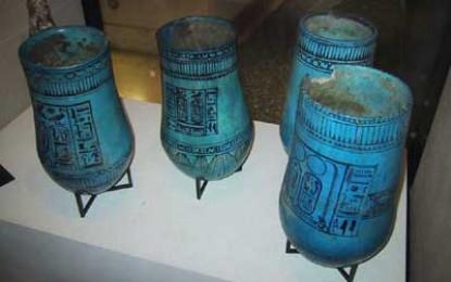 Rameses II, Canopic jars