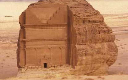 Saudia Arabian Museums Archaeology