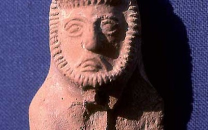 Jerablus and the Land of Carchemish