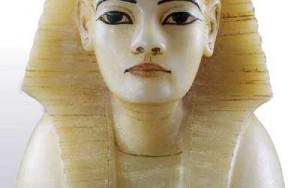 Tutankhamun: Exhibition
