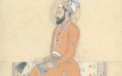 Mughal Emperors and the Islamic Dynasties of India, Iran and Central Asia, The