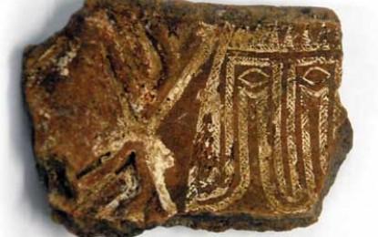 Migration period Lapita settlement found in Fiji