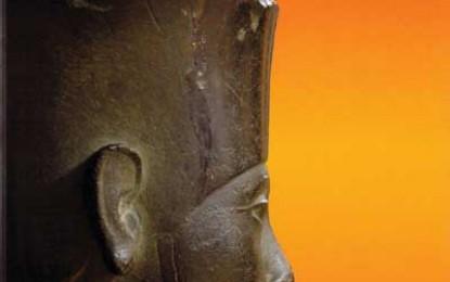Akhenaten Tutankhamun