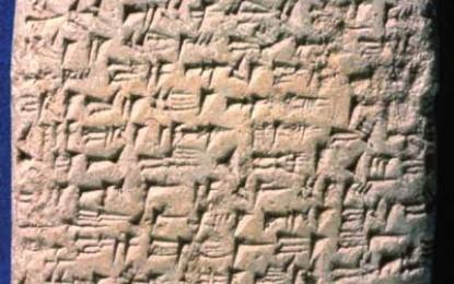 Israel's first Kings