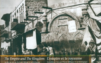 Empire and the Kingdom, the