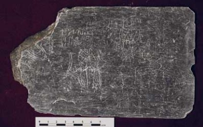 Jamestown Inscription Found