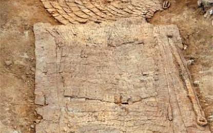 Korea, Grave of Ancient Warrior Found
