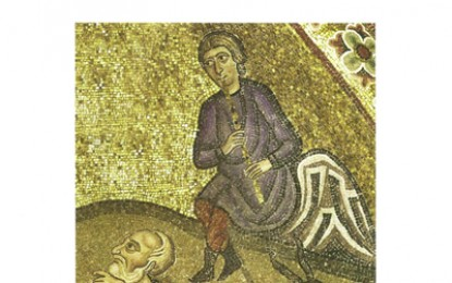 Book Review: A Companion to Byzantium