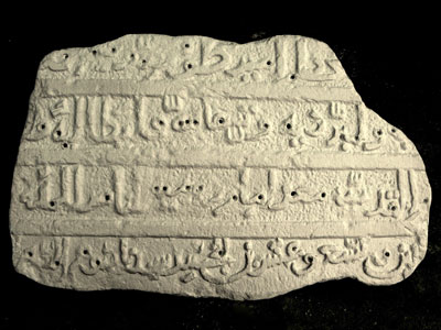 Earliest Christian Arabic text