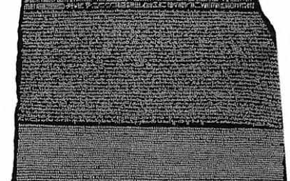 7 revolutionary writings
