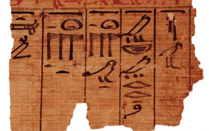 Egypt: Missing manuscript