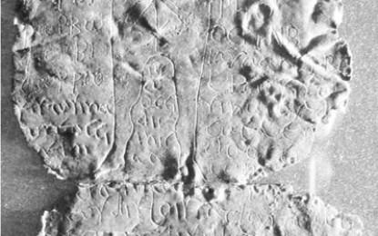 Ancient curses deciphered