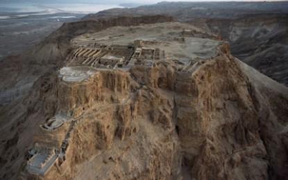 Yadin at Masada