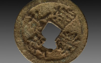 Chinese coin in Kenya
