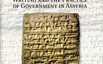 Book Review: Bronze Age Bureaucracy