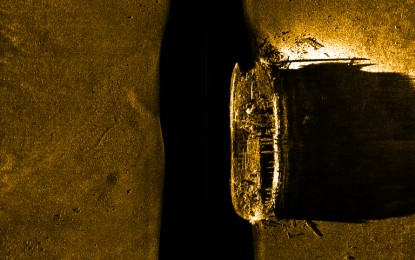 HMS Erebus found