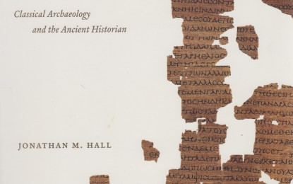 Book review: Artifact & Artifice