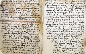 Earliest Qur'an pages