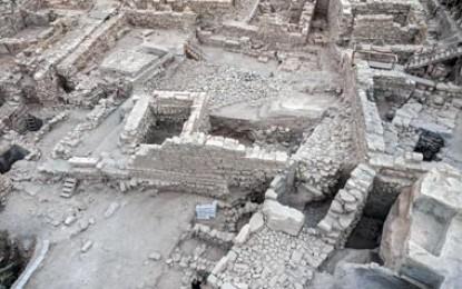 Jerusalem fortress found