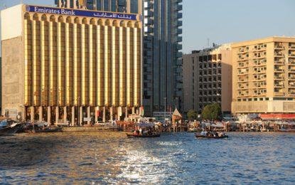 Travel: United Arab Emirates