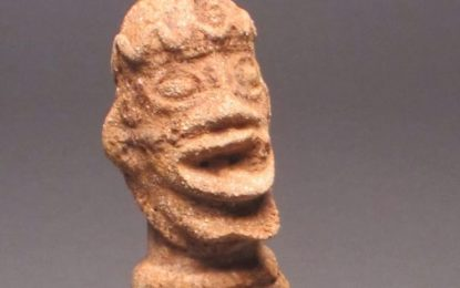NEWS: The Exotic Libations of Ancient Ghana