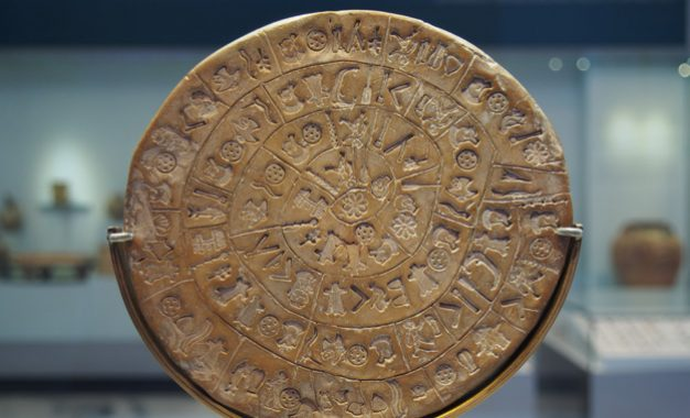 OBJECT LESSON: The Phaistos Disc