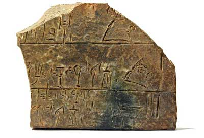 Man Who Deciphered Linear B